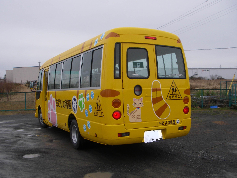 幼稚園バス後