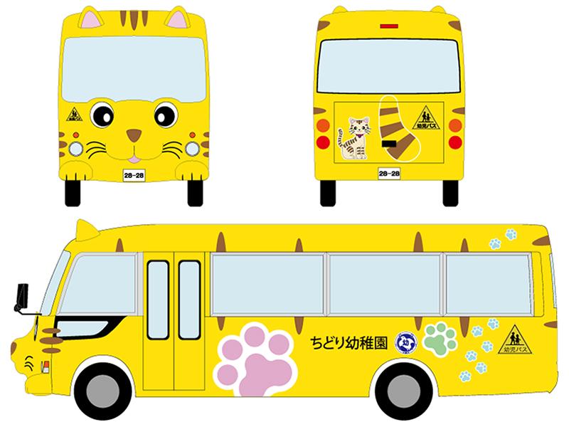 幼稚園バス デザイン画