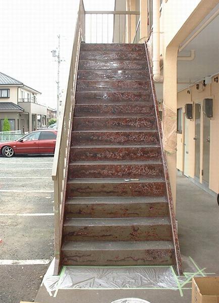 共同住宅階段 施工前