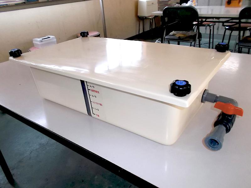 小型液肥タンク