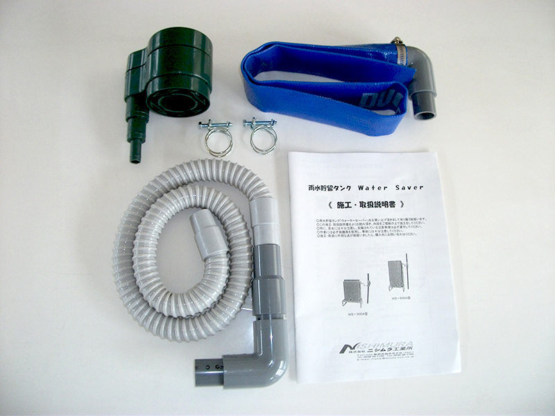 WS-500A同梱品