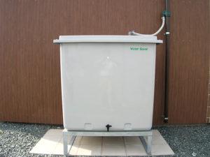 WS-900A